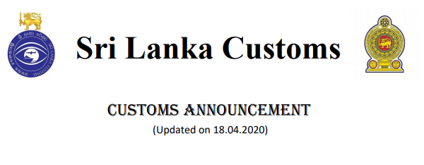 Sri Lanka Customs Announcement